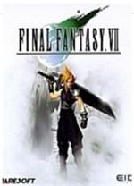 最终幻想7重制版 中文破解版