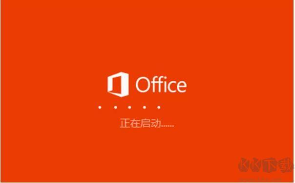 Office365个人家庭版(免激活)
