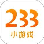 233小游戏APP v2.29安卓版