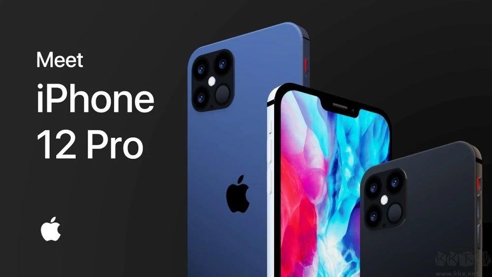 iPhone12什么时候上市?iPhone12国内上市时间及全系价格