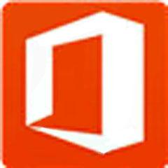 Office2013免费完整版