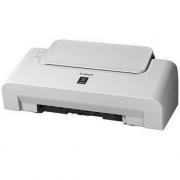 佳能 PIXMA iP1180打印机驱动 官方版