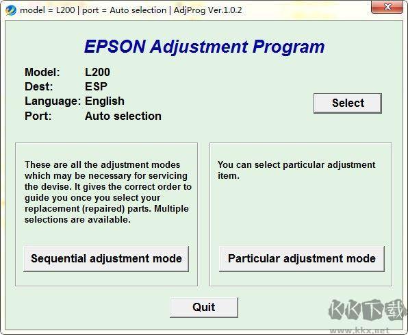 Adjprog打印机清零软件