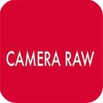 Adobe Camera Raw中文版(增效工具) v13.0.0.610