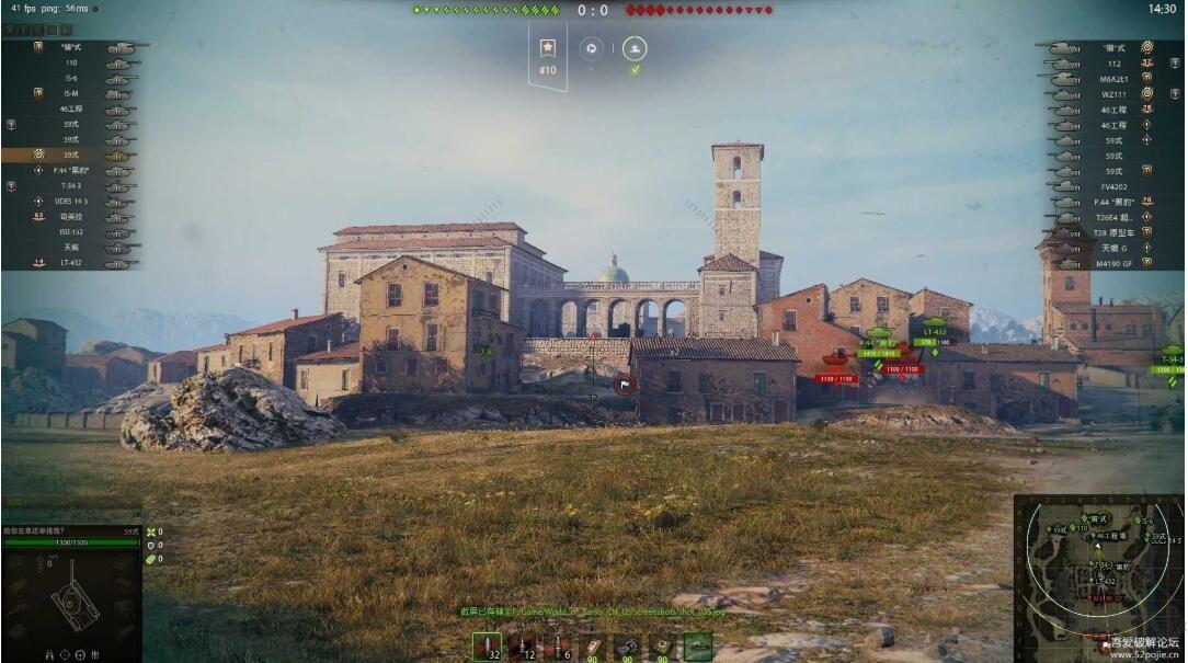坦克世界去草