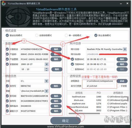 CF过机器码工具(CF解封机器码)