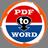 Tweak PDF To Word 破解版