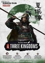 全面战争:三国 中文破解版