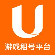 U号租登号器 v1.51官方版