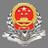 浙江省电子税务局PC客户端