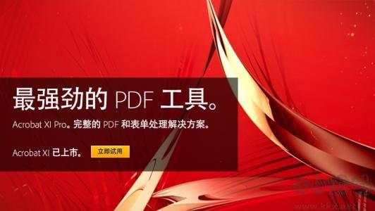 Adobe Acrobat X Pro 10