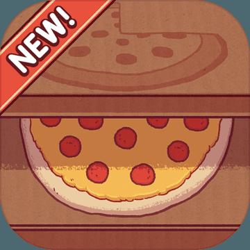 good pizza(超美味披萨) v3.1.1 中文版