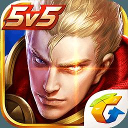 王者荣耀 最新版V1.31.4.10