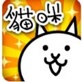 猫咪大战争2020 v9.1.0最新版