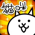 猫咪大战争 v9.1.0 内购破解版