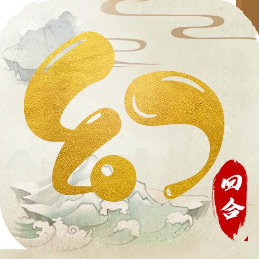 神奇幻想 v2021安卓版