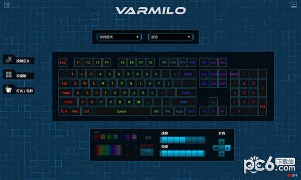 阿米洛机械键盘驱动
