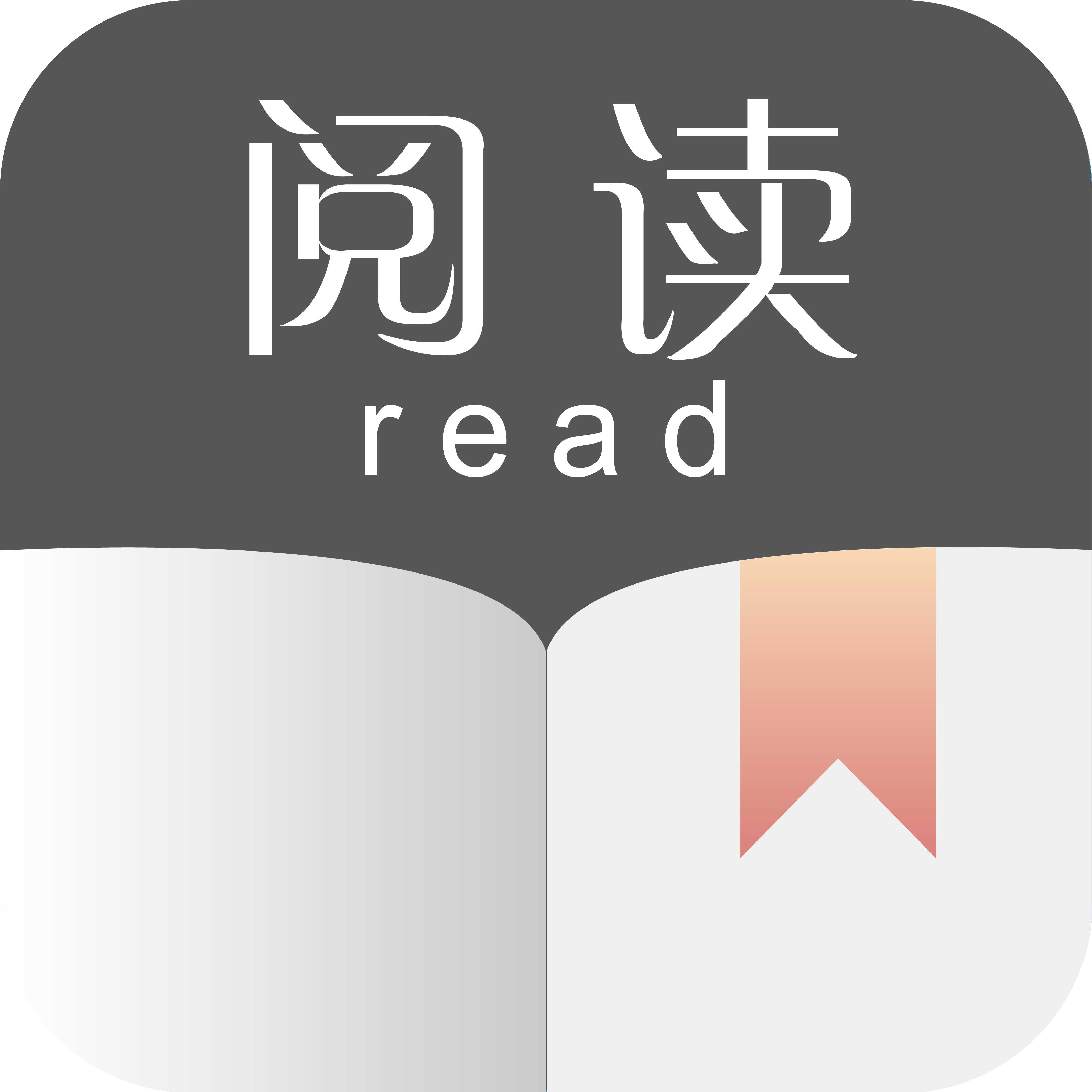 JSON书源(阅读3.0专用)