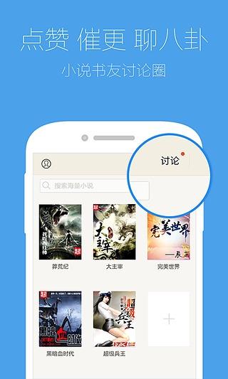 QQ浏览器X86
