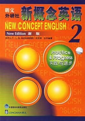 新概念英语第二册课文+翻译 Word版+MP3