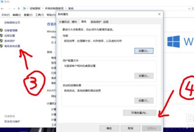 解决Proteus对中文不兼容的仿真出错