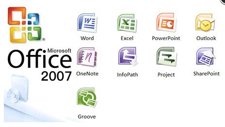 Office2007精简版截图