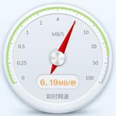 中国电信宽带测速平台 绿色版