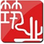 筑业资料软件  v4.0.33.12免费版