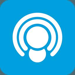 WIFI共享精灵 2021官方最新版