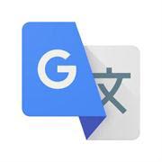 谷歌浏览器翻译插件 V2021最新版