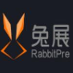 兔展H5制作软件 v2021官方PC版