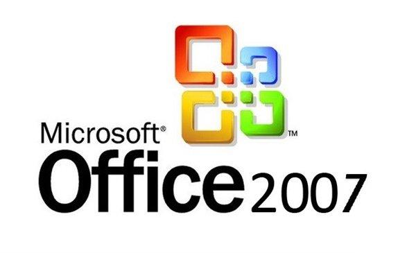 MicrosoftOffice2007兼容包截图
