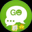 群森QQ好友批量克隆助手 免安装绿色版