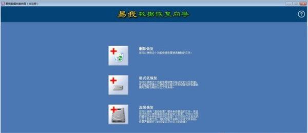 软件介绍1