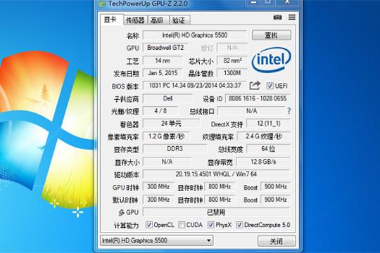 GPU-Z中文版怎么看显卡体质