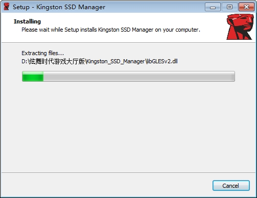 金士顿固态硬盘管理工具(Kingston SSD Manager)