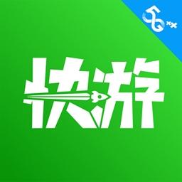 咪咕快游PC电脑版 V1.5.1官方最新版
