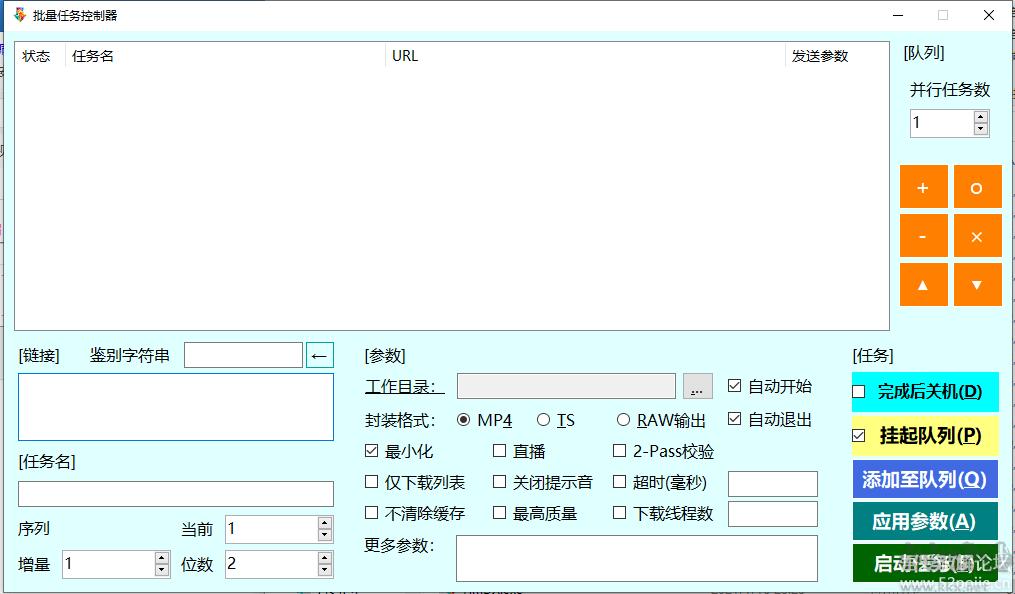 HmDX很萌下载器(m3u8视频下载器)
