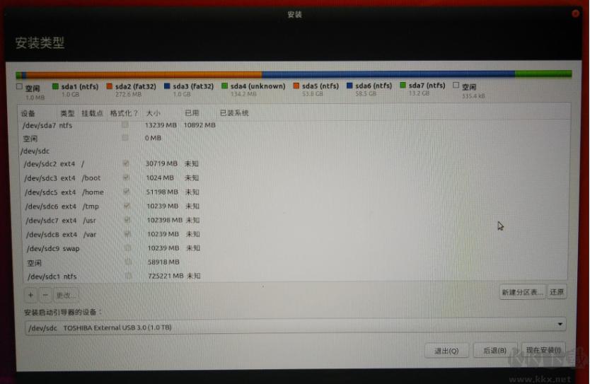 Ubuntu安装教程[U盘安装Ubuntu详细教程]