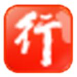 江苏CA行助手 V3.3官方版