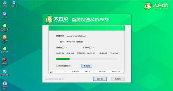 大白菜u盘装系统使用教程9