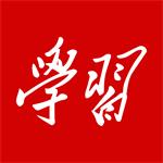 学习强国PC电脑版 V2021