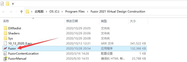 Fuzor软件中文版