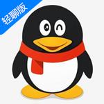 QQ轻聊版 v8.4 去广告精简版
