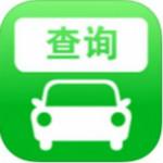 北京市小客车指标调控管理信息系统 V2021官方版