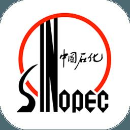 中国石化加油卡网上营业厅 V2.0官方最新版