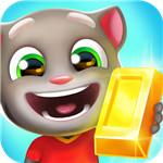 汤姆猫跑酷 v5.8.2.1036安卓最新版