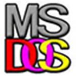 微软MS-DOS系统 v7.10官方完整版
