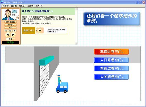 SWOD5C-FXTRN-BEG-C v2.0 官方中文版