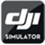 大疆无人机飞行模拟训练软件